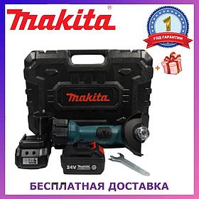Аккумуляторная болгарка Makita DGA504ZL ( 24V, Ø125 мм). УШМ Макита, угловая шлифмашина
