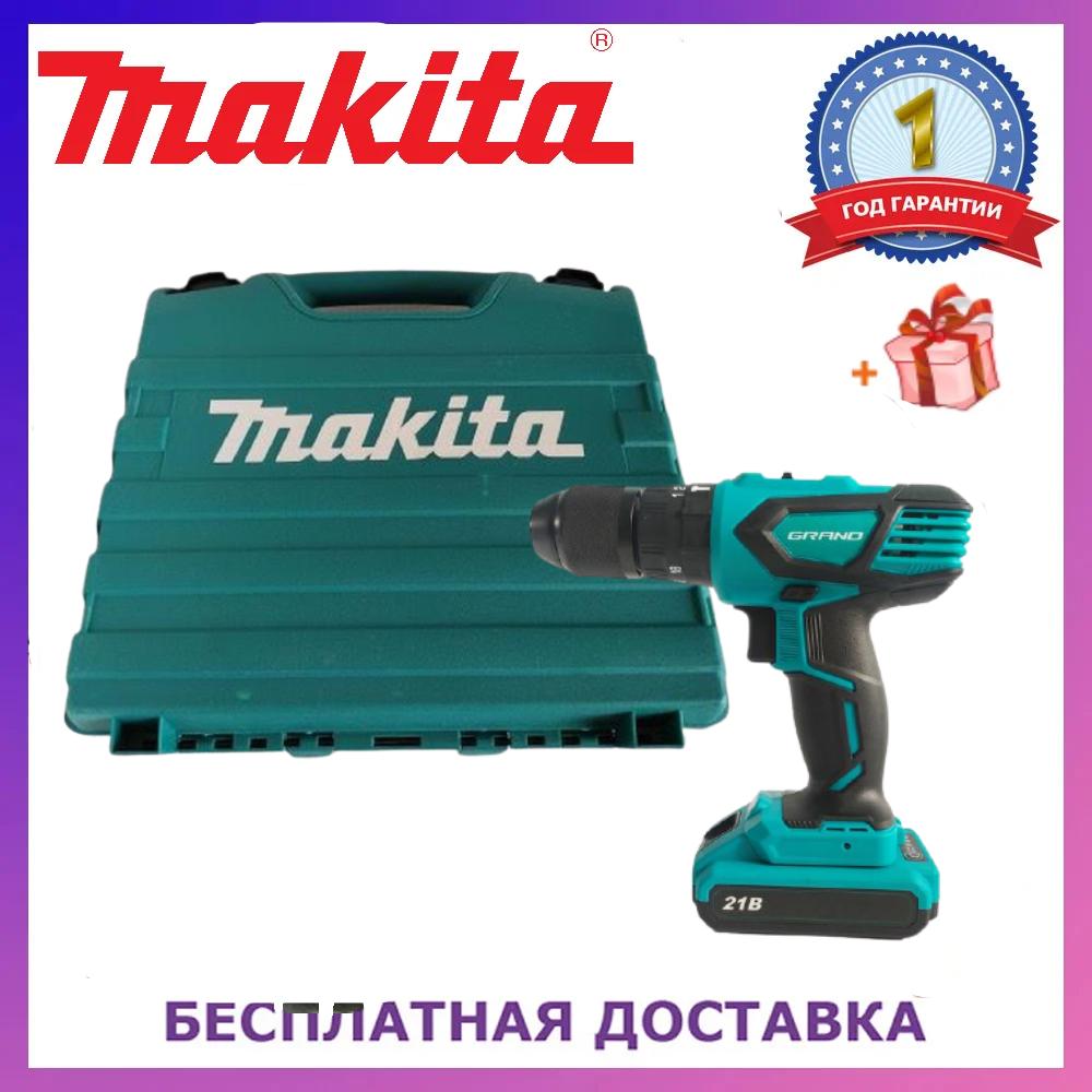 Шуруповерт Makita DF332DY (21/4 А/год). Акумуляторний шуруповерт Макіта, дриль шуруповерт.