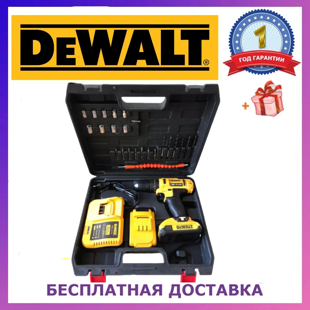 Аккумуляторный шуруповерт DeWALT DCD791 (24V 5Ah). Аккумуляторный дрель-шуруповерт Девольт