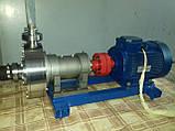 Гомогенизатор-диспергатор из нержавеющей стали  (Под заказ), фото 3