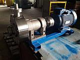 Гомогенизатор-диспергатор из нержавеющей стали  (Под заказ), фото 6