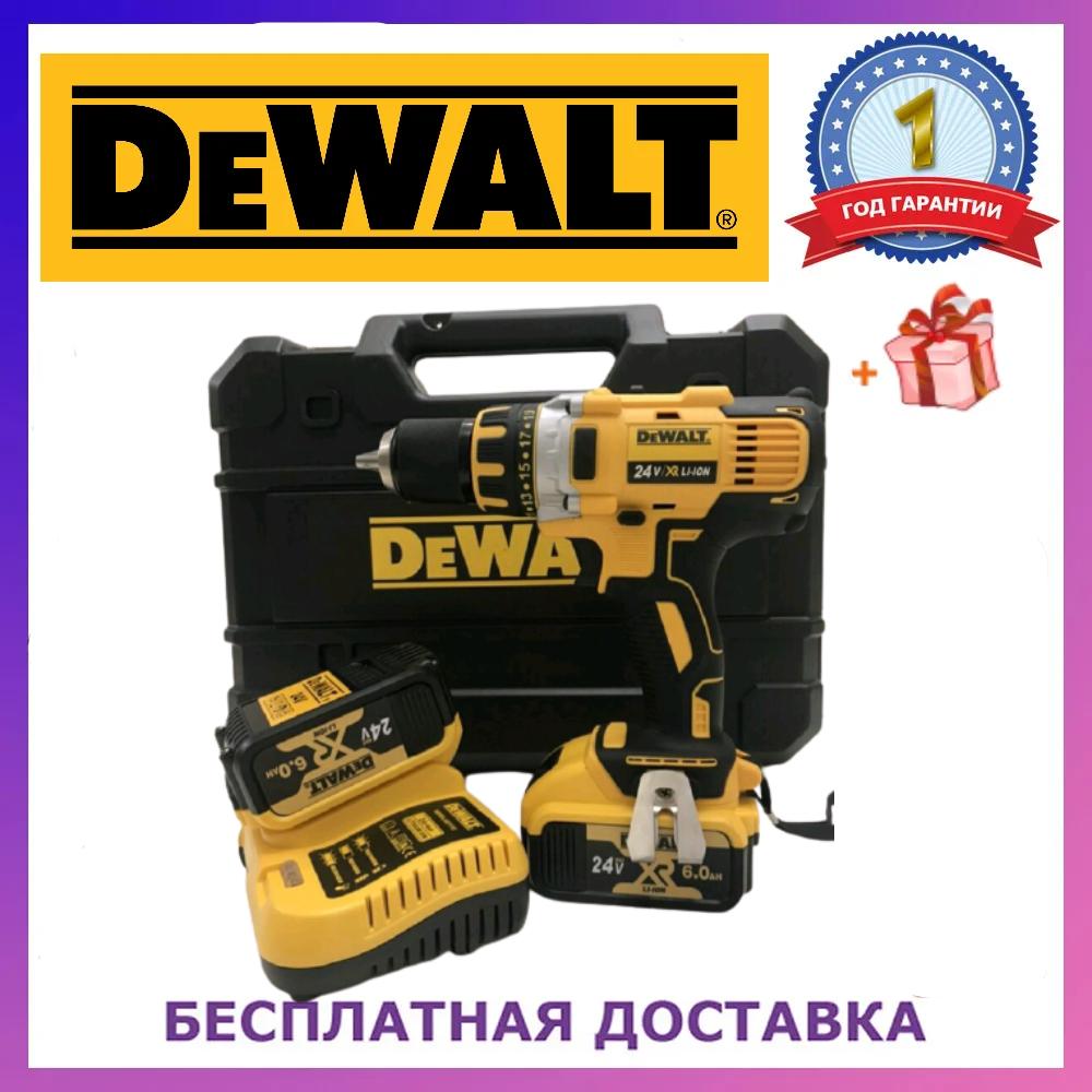 Ударный шуруповерт DeWALT DCD791 (24V, 4.0AН). Аккумуляторный дрель-шуруповерт Девольт