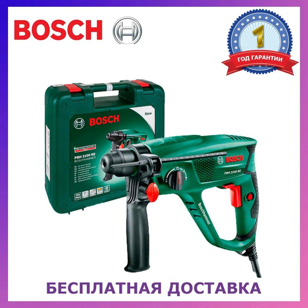 Оригінал! Перфоратор BOSCH PBH 2100 RE (550 Вт, 1.7 Дж) Професійний перфоратор Бош 06033A9320