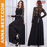 """Черное вечернее длинное платье с рукавом """"Реноме"""""""