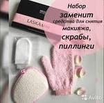 Laska mini. Набор для ухода за кожей лица, шеи и декольте без скрабов и пилингов.