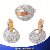 Срібний набір з золотими накладками 30051.