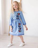 """Детское платье-вышиванка вышитое платье """"Мальва"""" на рост 92-158"""