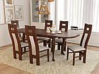 Обідній стіл Консул 2 вставки ТМ Arbor Drev, фото 2
