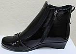 Кожаные ботинки большие размеры весна женские, обувь кожаная больших размеров от производителя модель МИ5251-2, фото 7