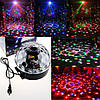 Диско шар с mp3. Разноцветный диско шар с МП3 плеером. LED Magic Ball Light MP3 С кнопками +Пульт + флешка, фото 4