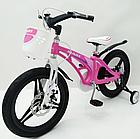 Велосипед двухколесный детский MARS-18 Розовый дисковый тормоз колеса 18 дюймов, фото 2