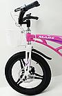 Велосипед двухколесный детский MARS-18 Розовый дисковый тормоз колеса 18 дюймов, фото 3