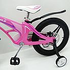 Велосипед двухколесный детский MARS-18 Розовый дисковый тормоз колеса 18 дюймов, фото 4