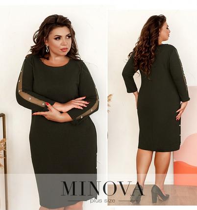 Оригинальное платье плюс сайз без застёжек и карманов Размеры: 48.50.52.54.56., фото 2