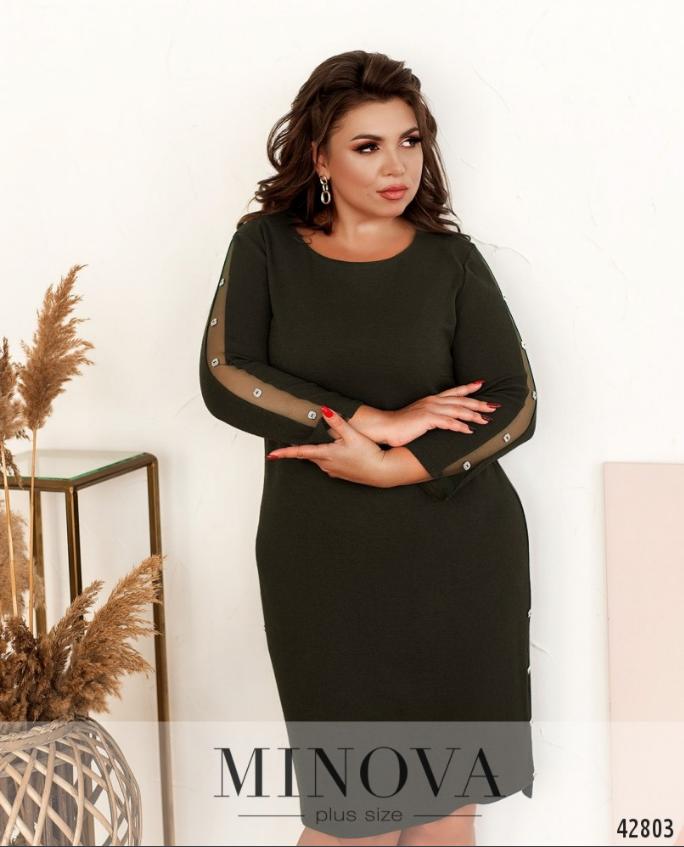 Оригинальное платье плюс сайз без застёжек и карманов Размеры: 48.50.52.54.56.
