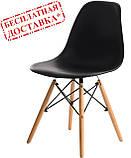 Пластиковий чорний стілець на букових ніжках M-05 Vetro Mebel, фото 2
