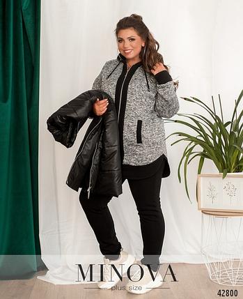 Теплый спортивный костюм-тройка с длинным жилетом батал Minova Размеры:  54-56, фото 2