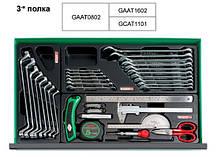 Ящик для СТО с инструментом TOPTUL (Pro-Line) 3 секции 157 ед. GCAZ0011, фото 3