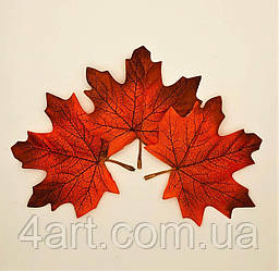 Листья клена, осенние уп. 50 шт., тканевые, бурые 10х9 см, №610