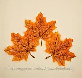 Листья клена, осенние уп. 50 шт., тканевые, оранжевые 10х9 см, №610