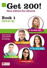 Get 200! B1 New edition (for Ukraine) Student's Book / Учебник для подготовки к ЗНО / ГИА