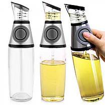 Бутылка с дозатором для масла и уксуса  Press and Measure масляный диспенсер 500 мл, фото 2