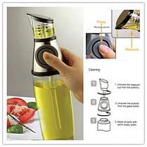 Бутылка с дозатором для масла и уксуса  Press and Measure масляный диспенсер 500 мл, фото 3