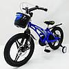 Велосипед 18 дюймів з кошиком Магнезиевая рама