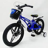 Велосипед 18 дюймів з кошиком Магнезиевая рама, фото 1
