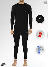 Мужское термобелье Nike (black), термобелье Найк (Реплика ААА)