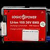 BMS плата Li-ion 36V 10S 40A симметрия