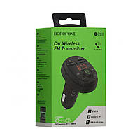 Модулятор USB, экран LED, микрофон, черного цвета BC26 Borofone (ЦУ-00027674)