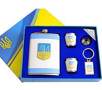 Мужской подарочный набор с гербом Украины
