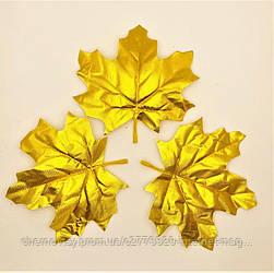Листья клена, осенние уп. 50 шт., тканевые, золотистые 10х11.5 см, №613