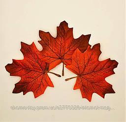 Листья клена, осенние уп. 50 шт., тканевые, бурые 10х11.5 см, №613