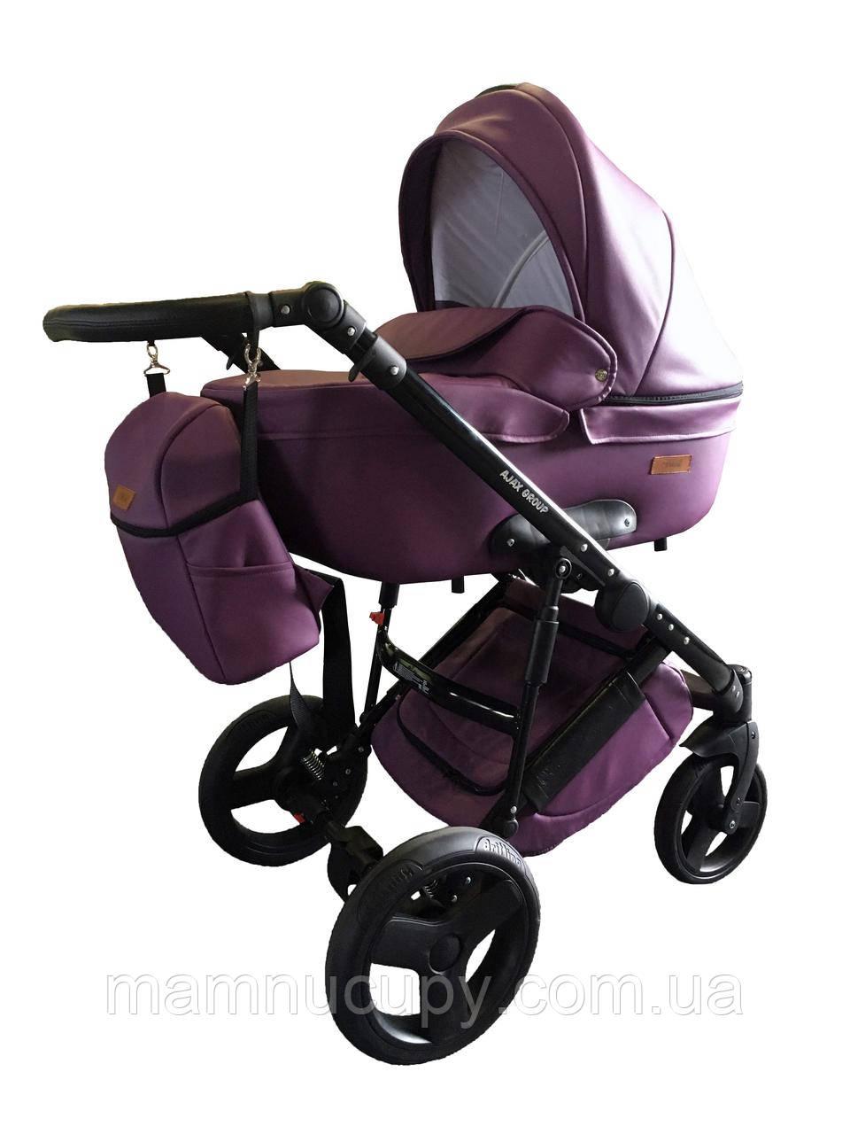 Детская универсальная коляска 2 в 1 Ajax Group AMMI A-41 фиолет (эко-кожа)