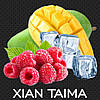 Ароматизатор Xi'an Taima Ice Mango Raspberry