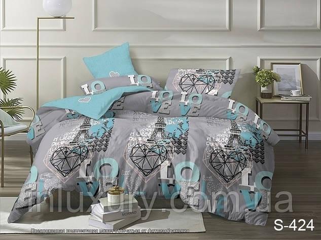 Комплект постельного белья с компаньоном S424, фото 2
