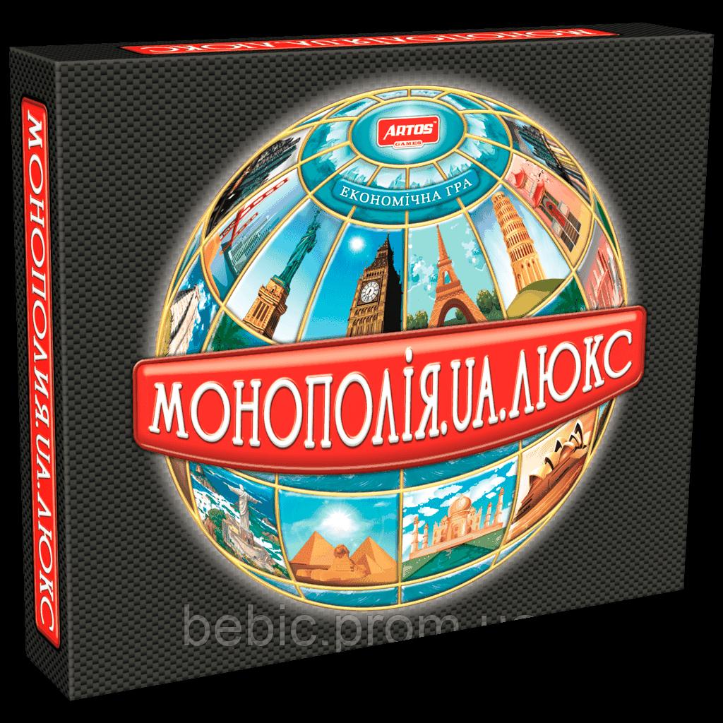 """Настольная игра """"Монополія люкс"""""""