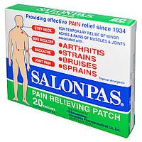 Пластырь обезболивающий Салонпас Salonpas (20шт)