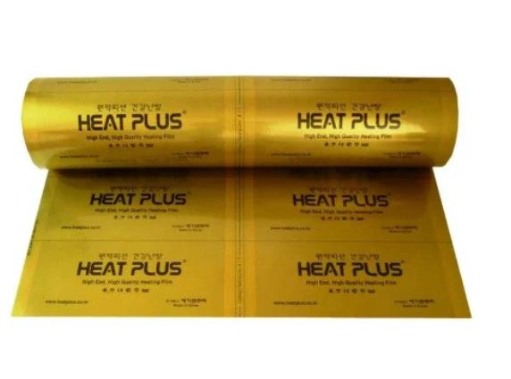 ІЧ плівка Heat Plus GoId Coated (суцільна) APN-410-220