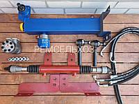 Комплект переоборудования рулевого управления МТЗ-80 под дозатор