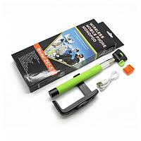 Монопод KJsrar Z07-5 E Bluetooth палочка для селфи снимков