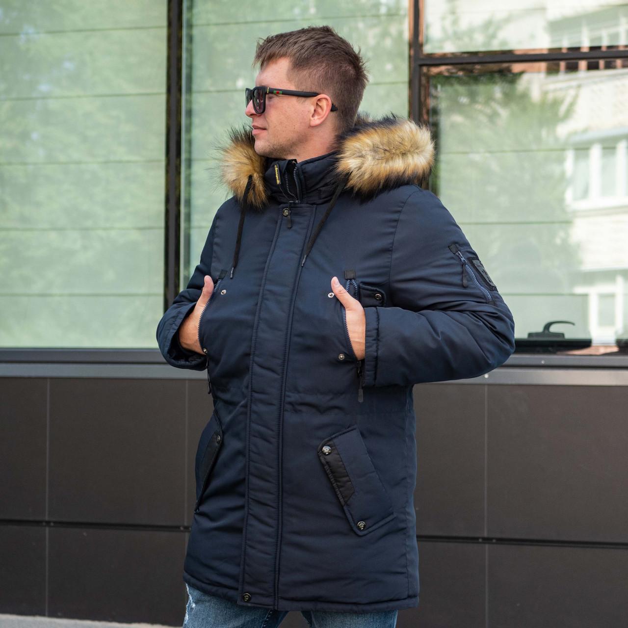 Куртку парку зимову чоловічу з хутром 44-54 колір 02