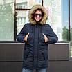Куртку парку зимову чоловічу з хутром 44-54 колір 02, фото 2