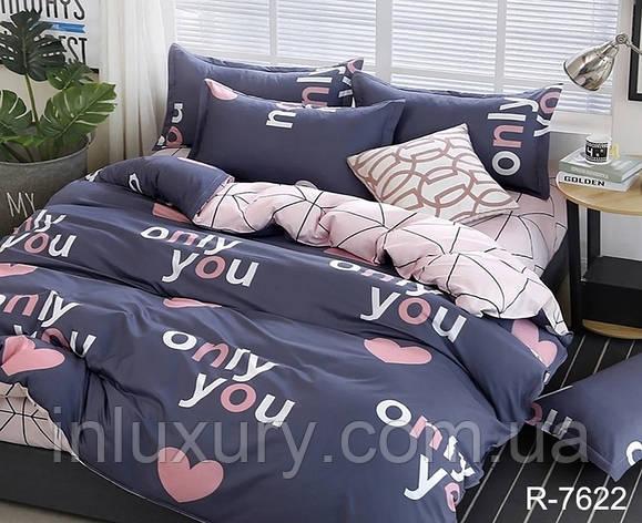 Комплект постельного белья с компаньоном R7622, фото 2