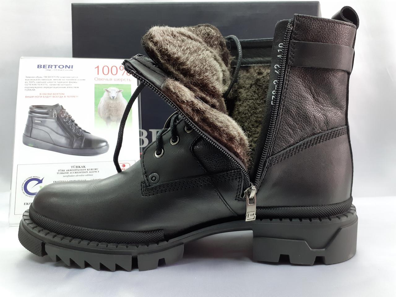 Кожаные зимние ботинки-берцы на молнии Bertoni