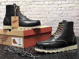 Мужские ботинки зимние Red Wing (нат.мех) (черный)