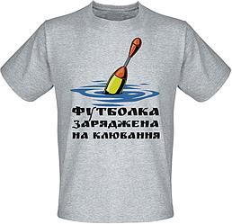 Мужская футболка заряжена на клювання (меланж)
