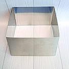 Форма  для выпечки без дна 20*20см , высота 10см, фото 2